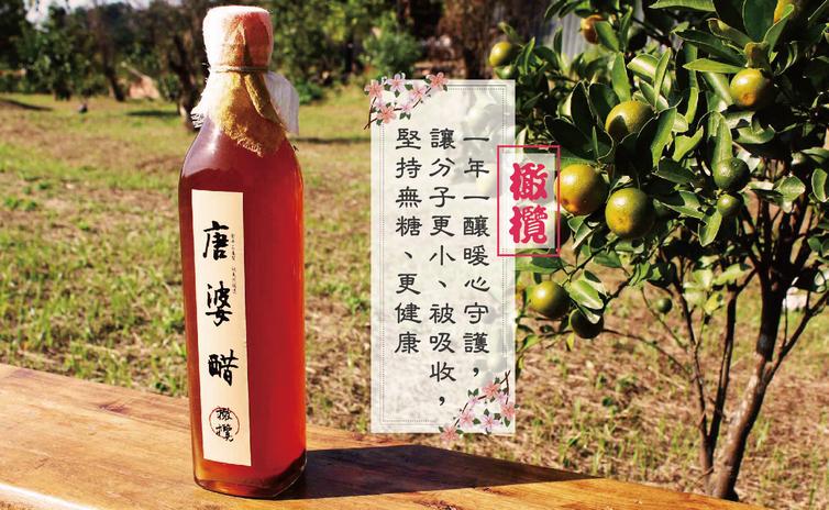 唐婆醋:橄欖