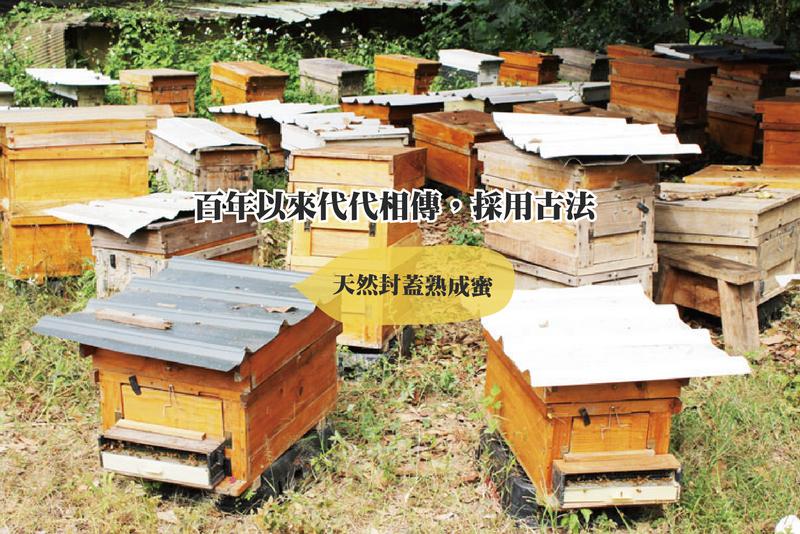 達摩蜂蜜百年代代相傳